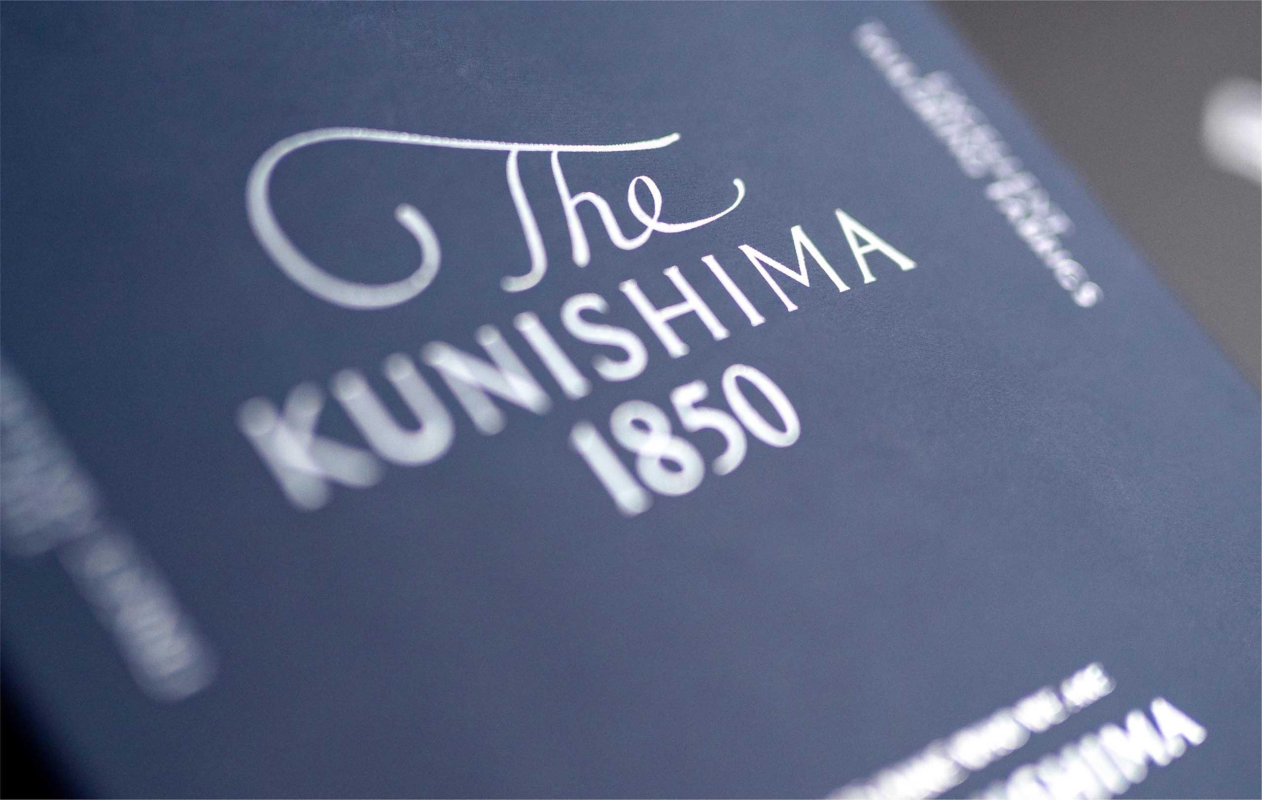 KUNISHIMAのイメージ